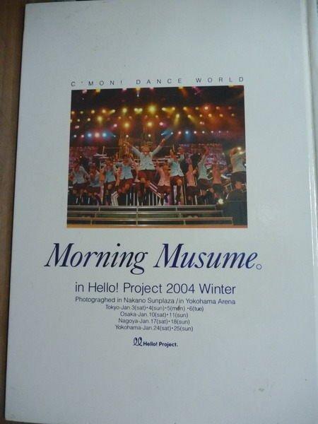 ~書寶 書T4/寫真集_PDP~Morning Musume:in Hello!Proje