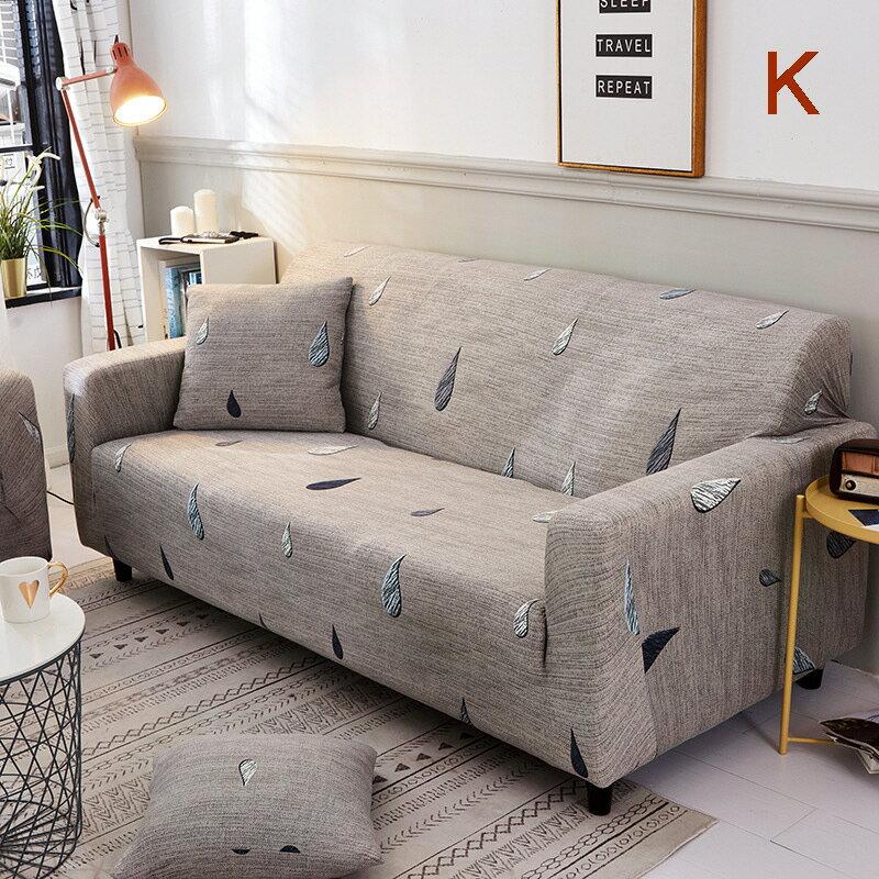 沙發套沙發罩【RS Home】最新45款3人4人沙發罩彈性沙發套沙發墊北歐工業床墊保潔墊彈簧床折疊沙發 [送抱枕套]