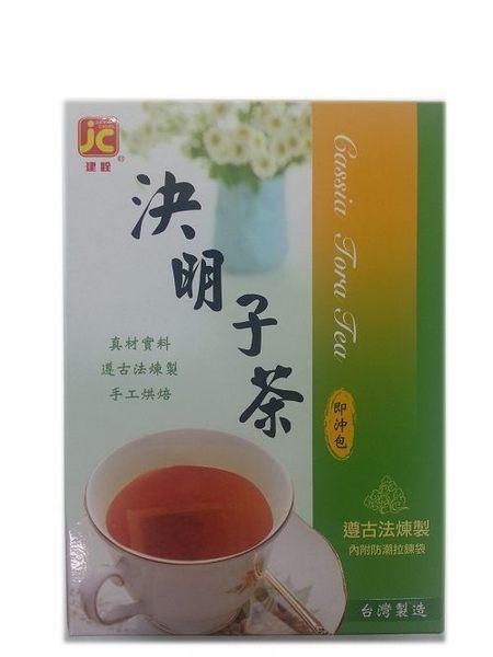 決明子茶 5gX20包 [橘子藥美麗]