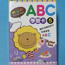 奶油獅 ABC學習卡-5 世一C605205 雙語學習 教材教具圖卡/一盒36張入{定125}