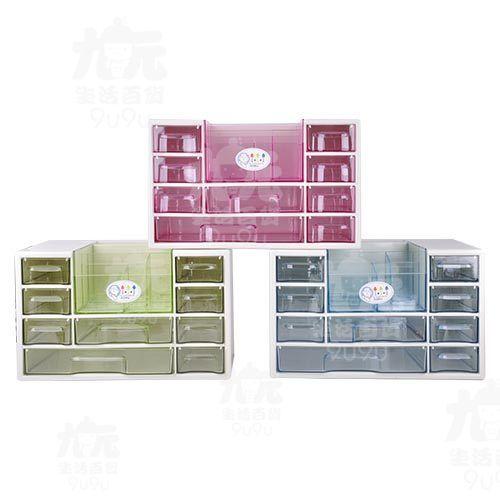 【九元生活百貨】佳斯捷 8542 小作家收藏盒 置物盒 收納盒