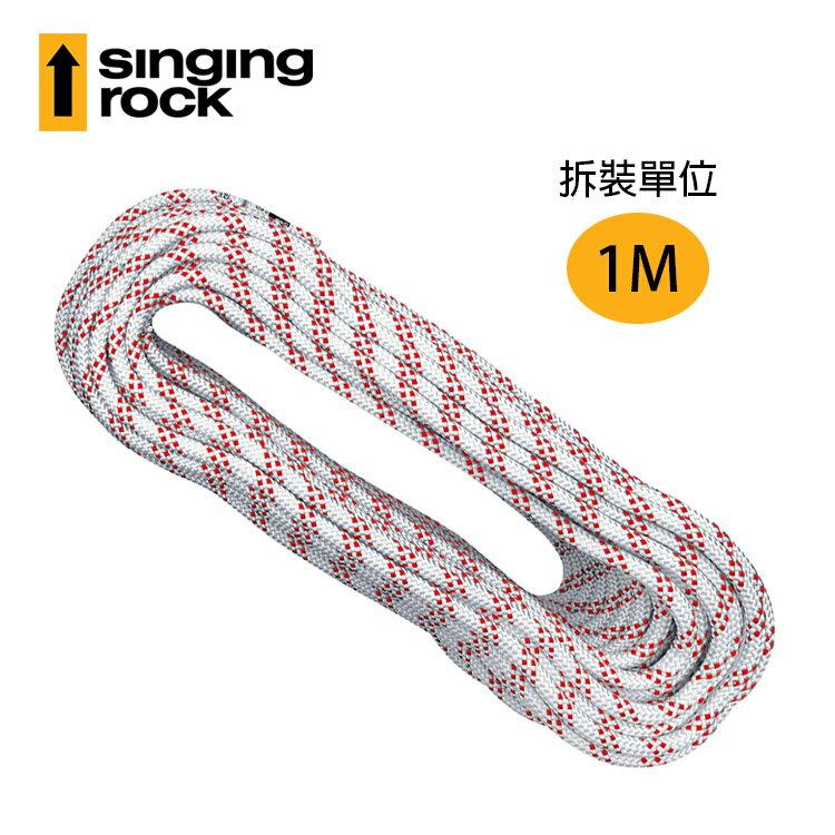 Singing Rock 9.0mm靜力繩L0220 STATIC 9.0 (拆裝單位:1m)  /  城市綠洲 (捷克品牌、攀岩、繩索、極限運動) - 限時優惠好康折扣