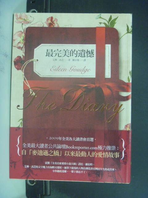 【書寶二手書T4/翻譯小說_JIN】最完美的遺憾_艾琳.高芝