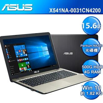 【最高現折$850】ASUS 華碩 X541NA-0031CN4200 15.6吋 Intel 四核 Win10 筆記型電腦 銀(N4200/500G/DVD/W10) (下單前敬請先詢問庫存)
