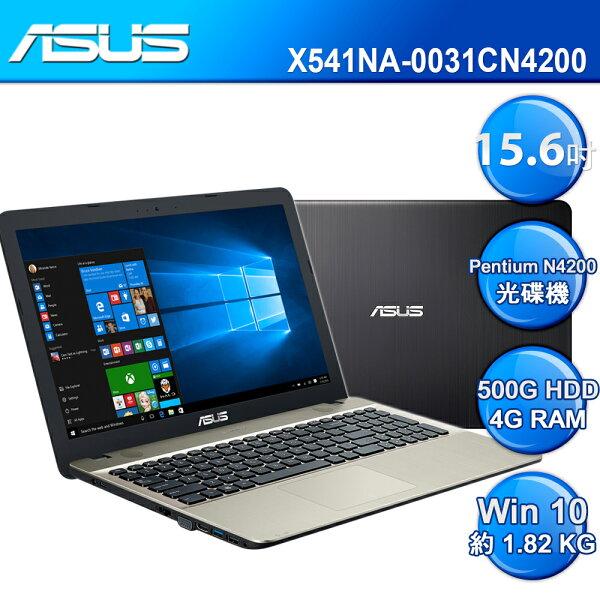 JT3C:【最高折$350】ASUS華碩X541NA-0031CN420015.6吋Intel四核Win10筆記型電腦銀