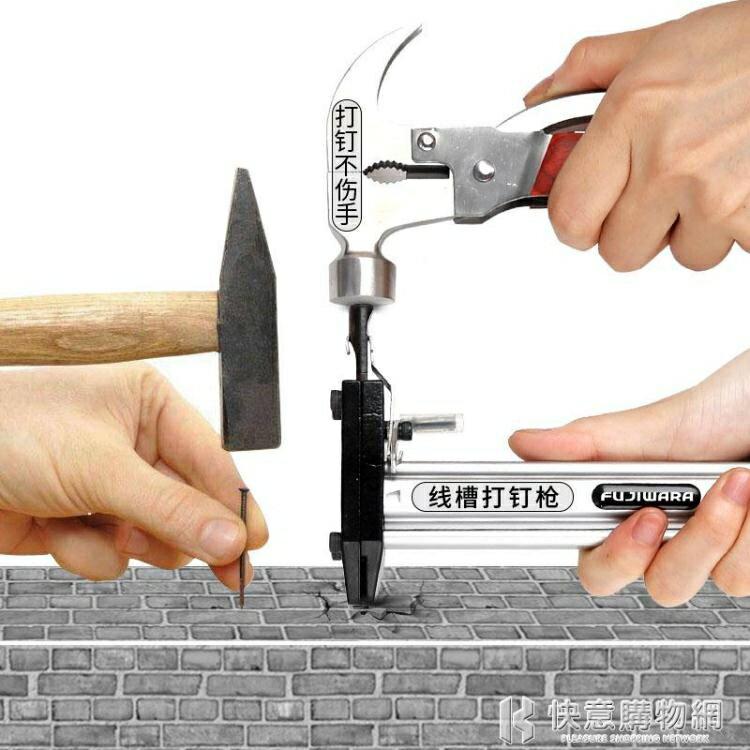 氣釘槍藤原手動打釘槍鋼釘射釘槍水泥釘槍機釘線槽器射釘器專用工具 NMS