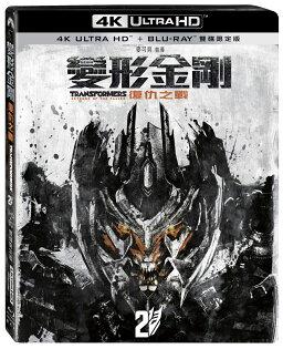 變形金剛:復仇之戰UHD+BD雙碟限定版