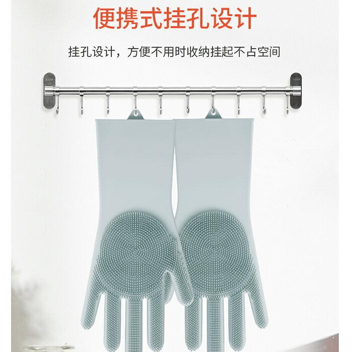 多功能矽膠洗碗手套家事手套清潔手套 洗碗刷清潔刷 防水防油防滑 一雙入【H81140】 5