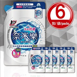 LaundryDetergent【MadeinJapan】AntibacterialSuperconcentrated奈米樂NANOXRefill450g*6packsLION日本獅王