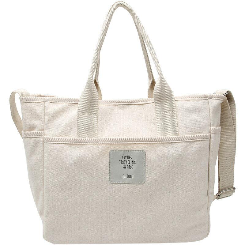 ☆手提包帆布側背包-休閒純色純棉帆布女包包2色73xb12【獨家進口】【米蘭精品】