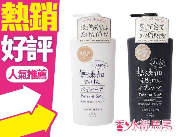 日本 Pelican 沛麗康 無添加生活 滋潤/潔淨炭 沐浴乳 500ml 低刺激身體清潔產品◐香水綁馬尾◐
