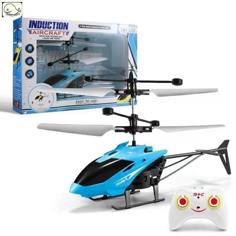 遙控飛機 迷你直升機玩具遙控飛機抗摔男孩兒童可耐摔電動網紅燈光飛行器【JB1530】