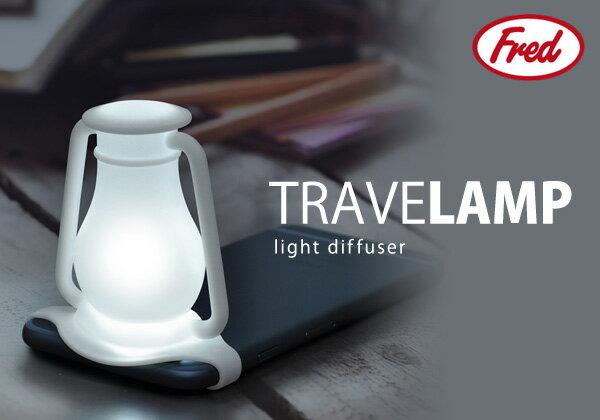 【This-This】美國 Fred & Friends TRAVELAMP 手機用創意台燈罩 - 共兩款