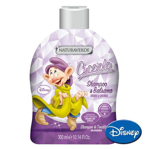 NATURAVERDE自然之綠迪士尼七矮人香水雙效洗髮潤絲露300ml