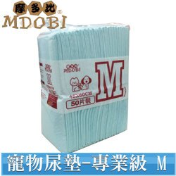 【MDOBI摩多比】 業務用專業級寵物用尿布 M號(45x60-50枚)