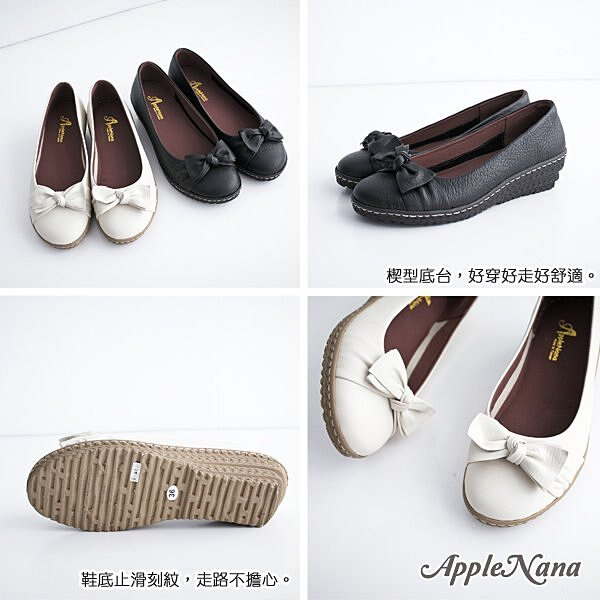 AppleNana。舒服的甜。清新蝴蝶結真皮波浪楔型氣墊娃娃鞋。特推!【QTI0711380】蘋果奈奈 1