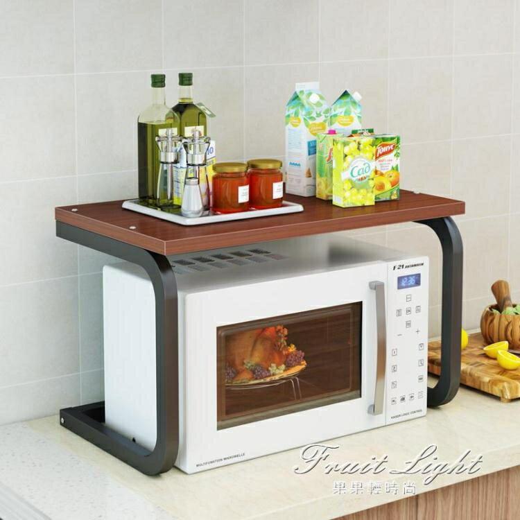 廚房置物架微波爐架子廚房用品落地式多層調味料收納架儲物烤箱架  NMS