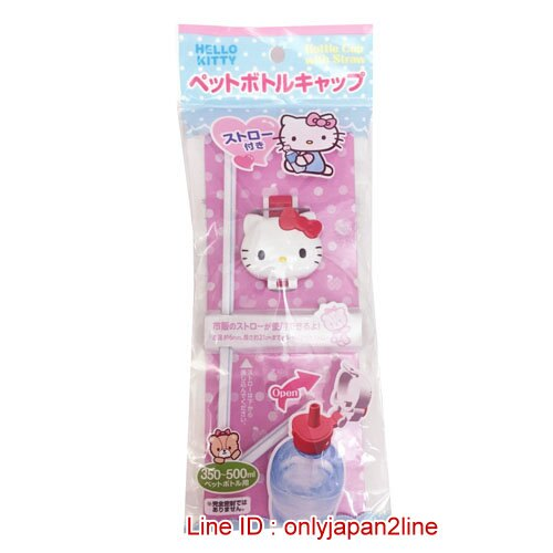 【真愛日本】16121200001頭型寶特瓶吸管套-KT 三麗鷗 Hello Kitty 凱蒂貓 日本限定 精品百貨 日本帶回