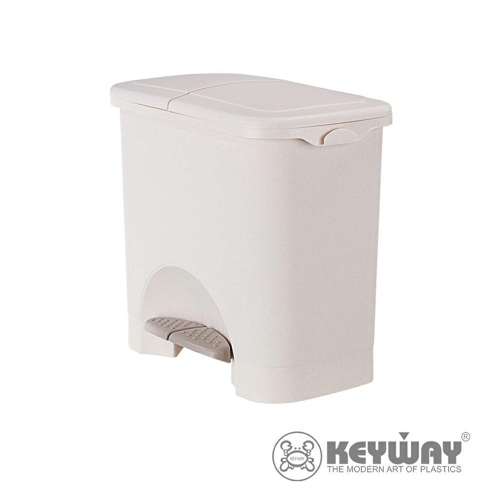 KEYWAY聯府 MIT 30L環保四分類垃圾桶CW30 0