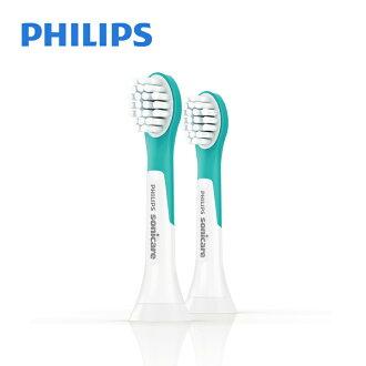 【飛利浦 PHILIPS】Sonicare For Kids 輕巧型音波震動牙刷刷頭HX6032/35(2入裝)