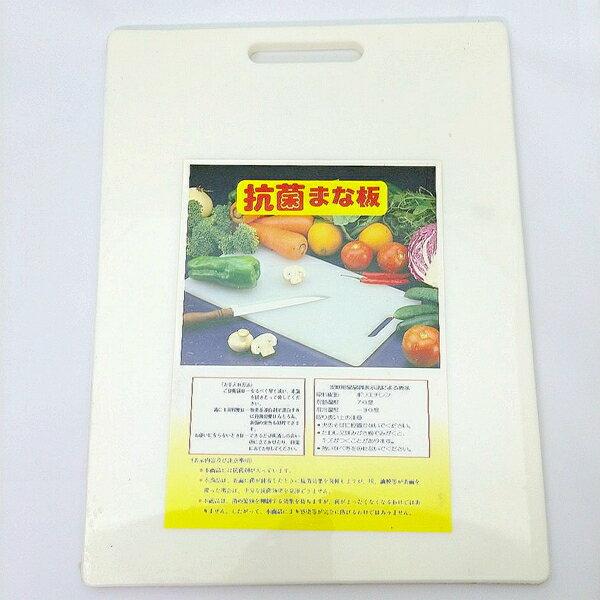 抗菌切菜板塑膠抗菌砧板乳白色大