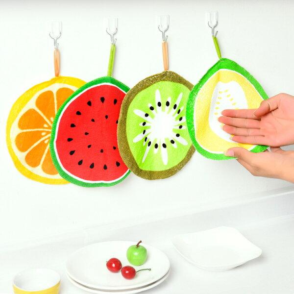 Life365:可掛式卡通水果圖案擦手巾廚房吸水抹布搽手巾擦手布毛巾兒童手帕口水巾【RS728】