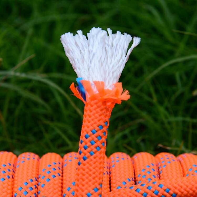 14mm 15米消防繩登山繩耐磨戶外尼龍繩
