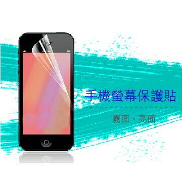 三星SamsungTabE9.6T560平板專用亮面高清高透光螢幕保護貼靜電膜撕下不殘膠