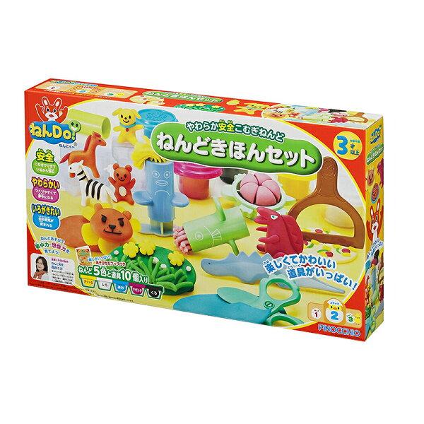Pinocchio-黏DO-創意豪華禮盒組II(黏土大王)