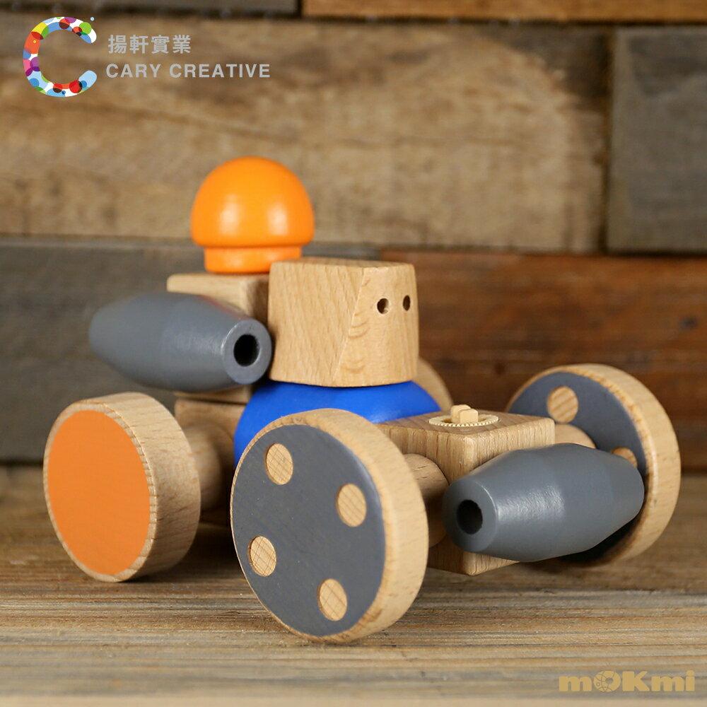 【mOKmi x umu】木可米360扣木製積木-智能組【紫貝殼】
