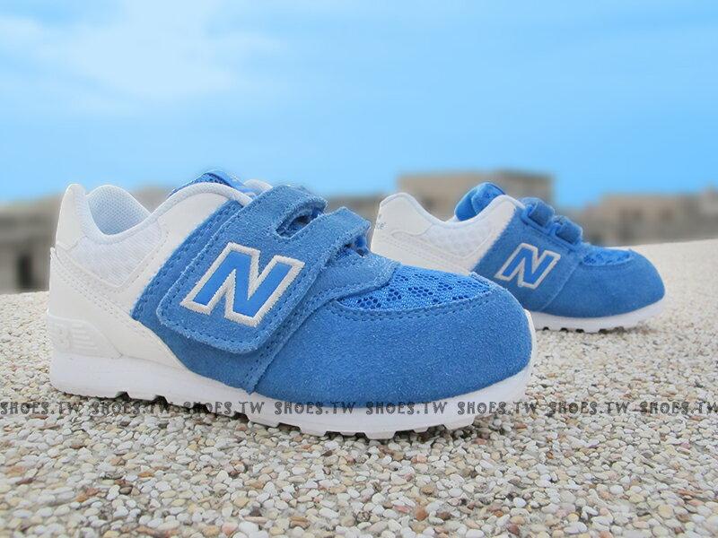 《下殺6折》Shoestw【KV574QBI】NEW BALANCE 574 小童鞋 運動鞋 藍麂皮 白 雙色