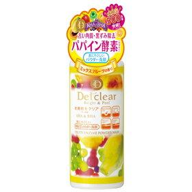 日本製明色煥膚酵素洗顏粉 75g