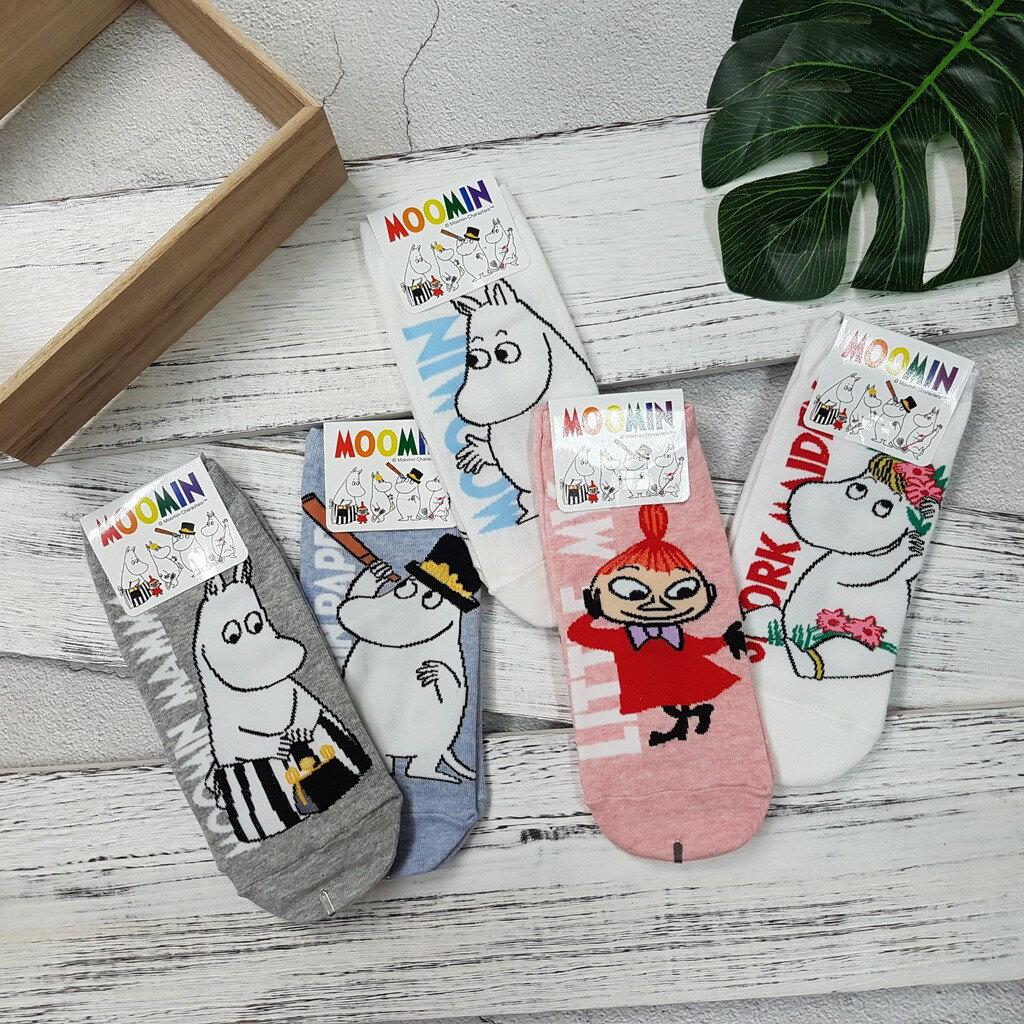 【現貨⭐英字熱賣】韓國襪子 高質感 嚕嚕米英字短襪 超夯 正韓 中筒 3