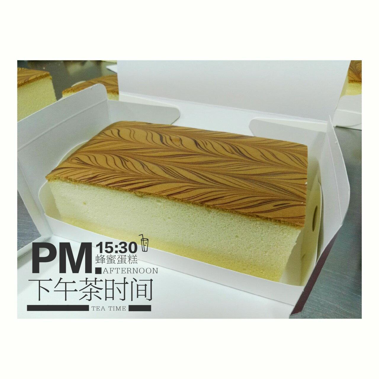 霏霏翔翔幸福甜點~ 1~2條下單區 純正龍眼蜜, 蜂蜜蛋糕.部落客強力 ~你一定要吃看看