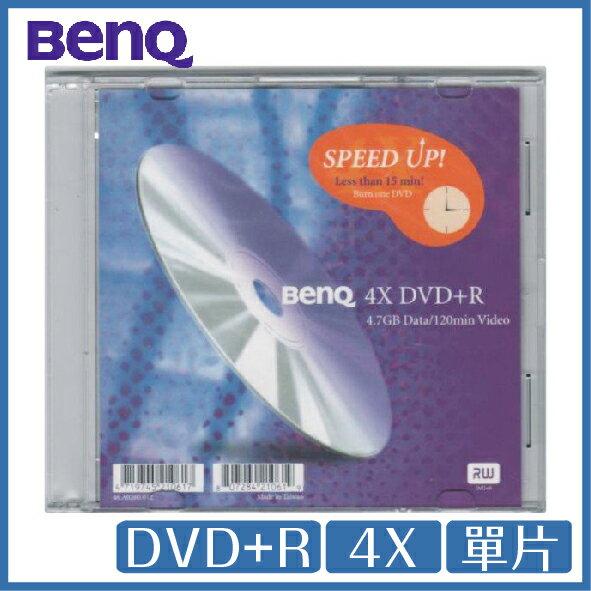 BENQ 4X DVD+R 單片裝 DVD 光碟 台灣製造