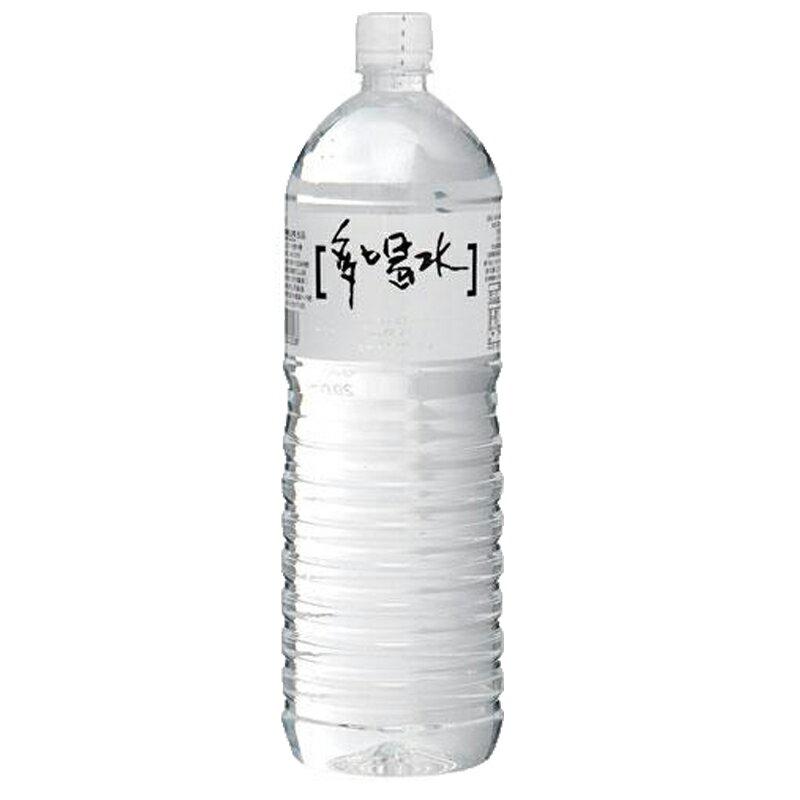 味丹 多喝水 礦泉水 1500ml(12入)x2箱 【康鄰超市】