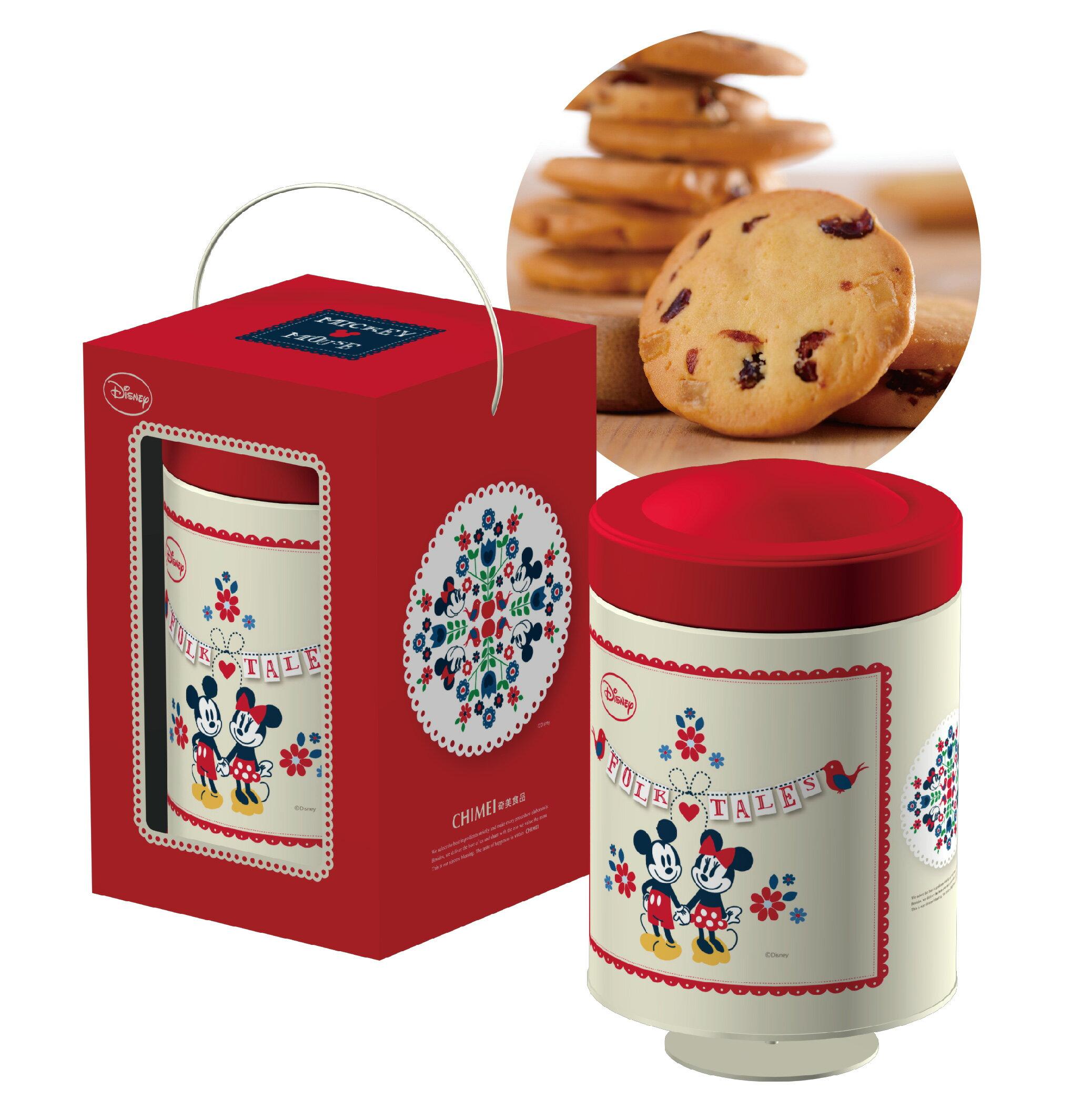 【奇美伴手禮盒】米奇雙果餅乾音樂盒 - 限時優惠好康折扣