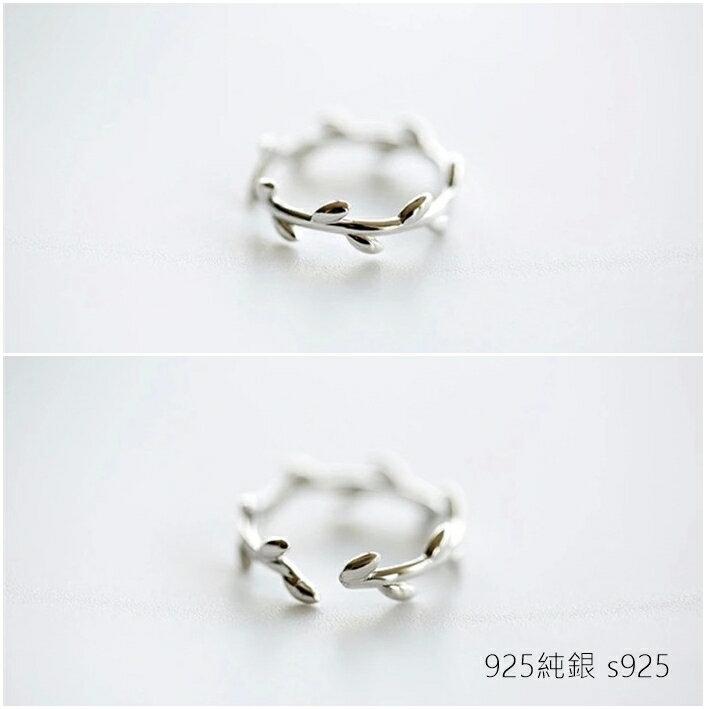 925純銀 橄欖枝樹枝 C型可調整戒指尾戒 防抗過敏 不退色