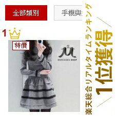 《全店75折》  修身顯瘦 條紋長袖傘擺洋裝(2色,S~2XL) - 梅西蒂絲(現貨+預購) 3