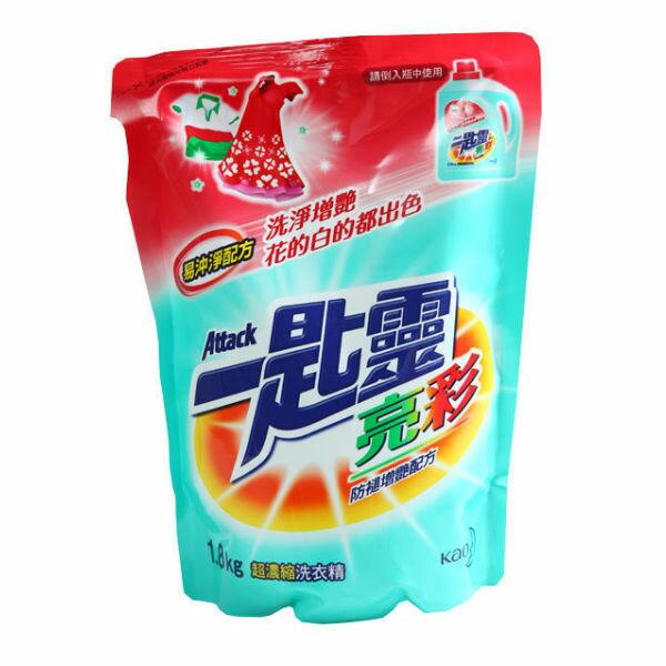一匙靈亮彩洗衣精補充包(1800ml*6入/箱)