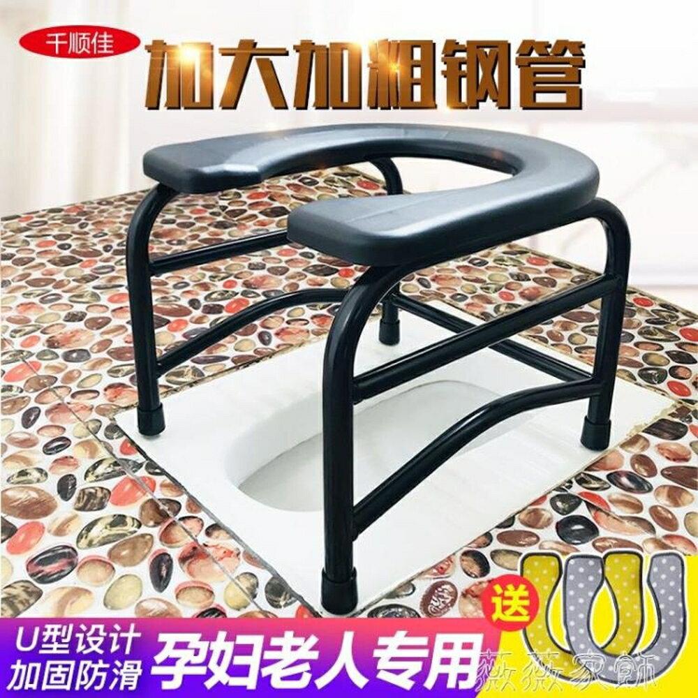 老人坐便椅孕婦坐便器蹲便器改座便器簡易移動馬桶凳家用成人便椅 MKS薇薇