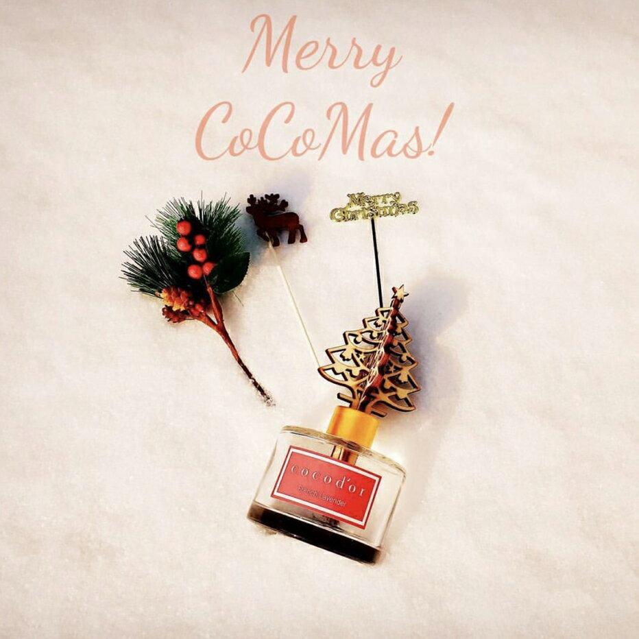 Cocodor 聖誕樹限定版擴香瓶 小蒼蘭 / 白麝香 200ml 擴香 香氛 芳香 韓國 2019聖誕禮物 【SP嚴選家】 6