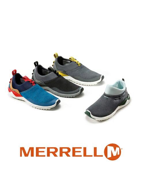 MERRELL 都會休閒款 避震氣墊 舒適耐走 直套式 免綁鞋帶 藍/卡其 男款 2