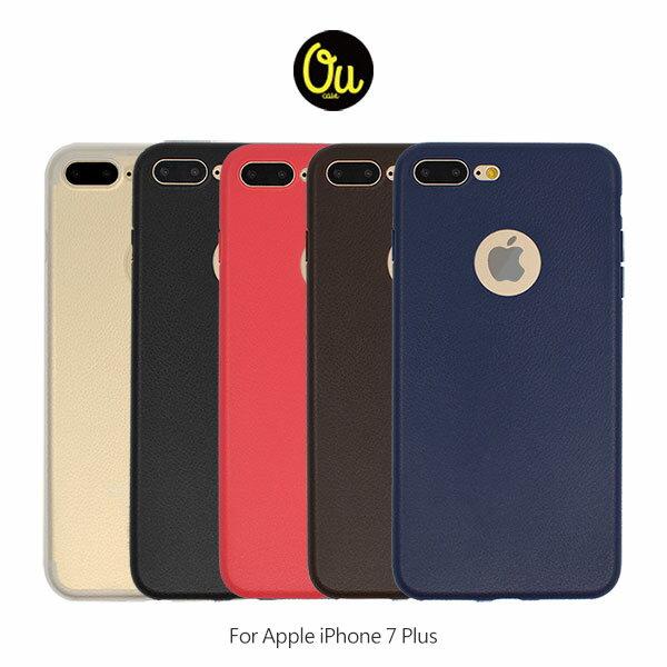 強尼拍賣~ Oucase Apple iPhone 7 Plus 5.5吋 簡逸背套 TPU軟套 皮革紋路 鏡頭保護 保護套