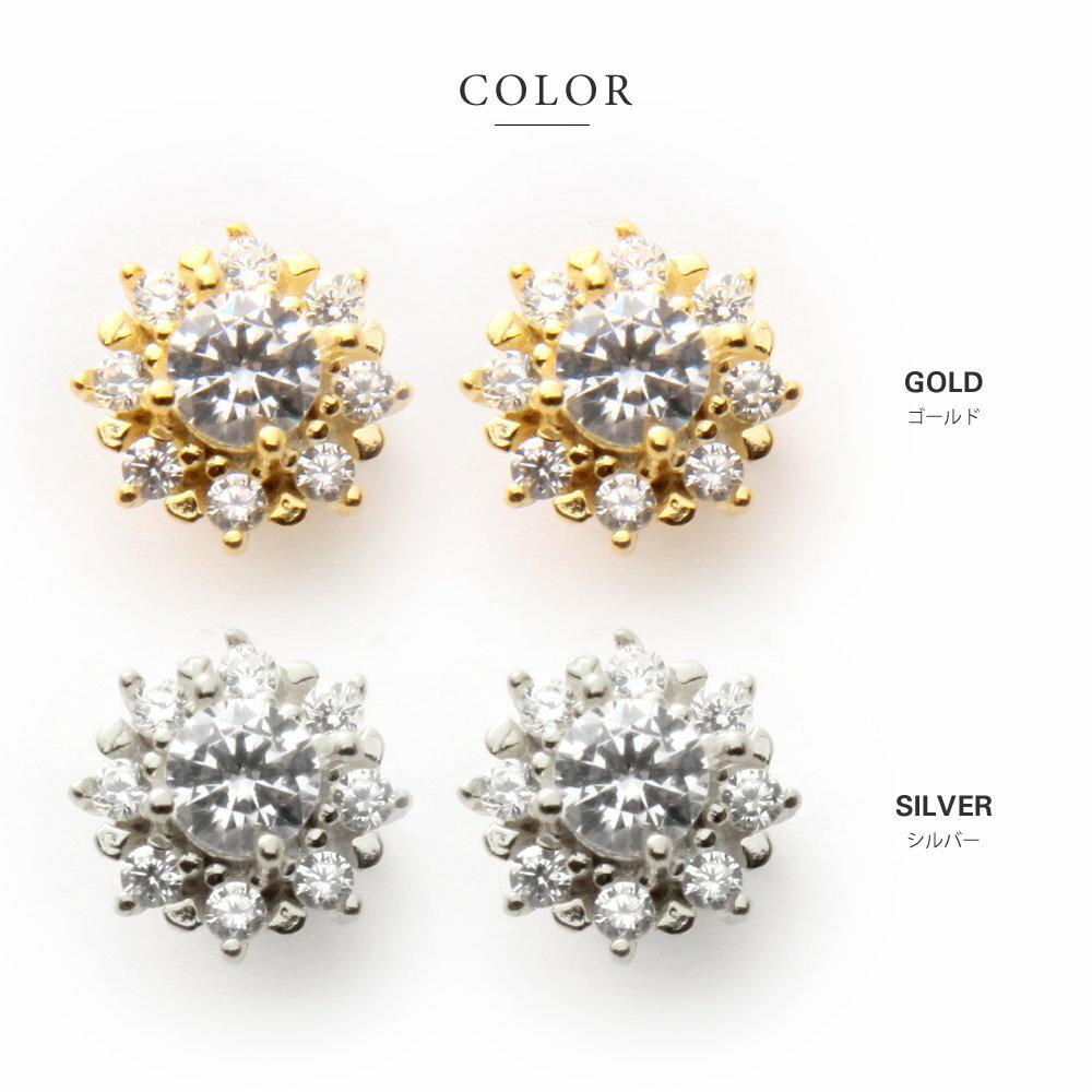 日本Cream Dot  /  花漾鋯石穿孔耳環  /  p00005  /  日本必買 日本樂天代購  /  件件含運 2