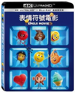 表情符號電影(UHD+BD雙碟限定)BD