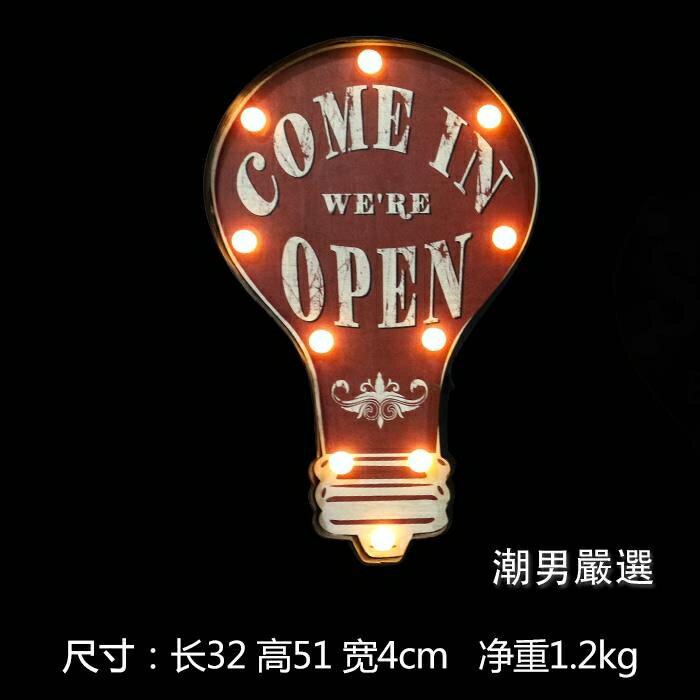 工業風格裝飾品鐵藝燈泡壁飾餐廳墻面裝飾創意酒吧裝飾掛件xw