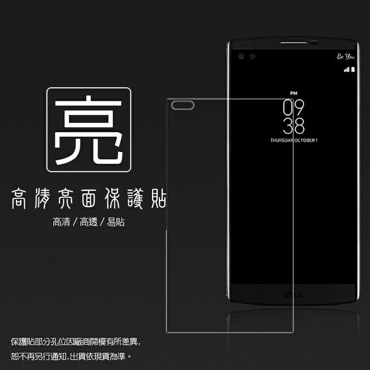 亮面螢幕保護貼 LG V10 H962 保護貼 亮貼 亮面貼