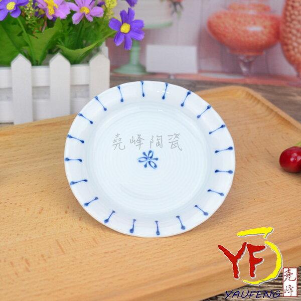 ★堯峰陶瓷★日本美濃燒 十草4.75吋日式料理餐盤 圓盤 線條紋