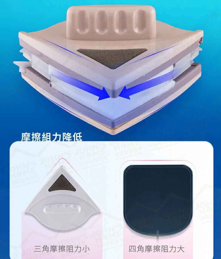 雙面磁性擦窗器 玻璃厚度5-12mm款 防墜高樓擦窗神器 擦玻璃 玻璃刮 刮擦一體清潔器【ZJ0206】《約翰家庭百貨 好窩生活節 6